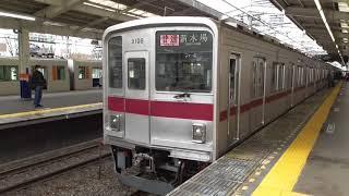 東武9000系inふじみ野