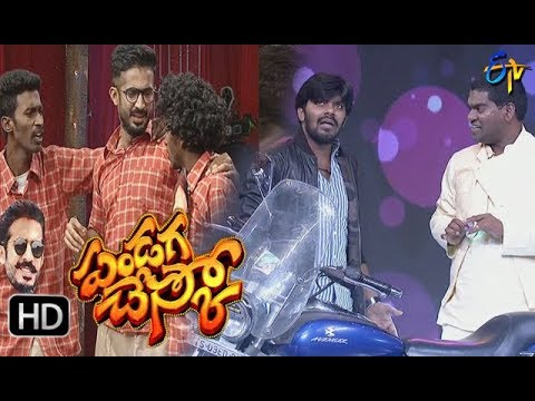 Pandaga Chesko | ETV Diwali SPL | 19th October 2017 | Latest Promo