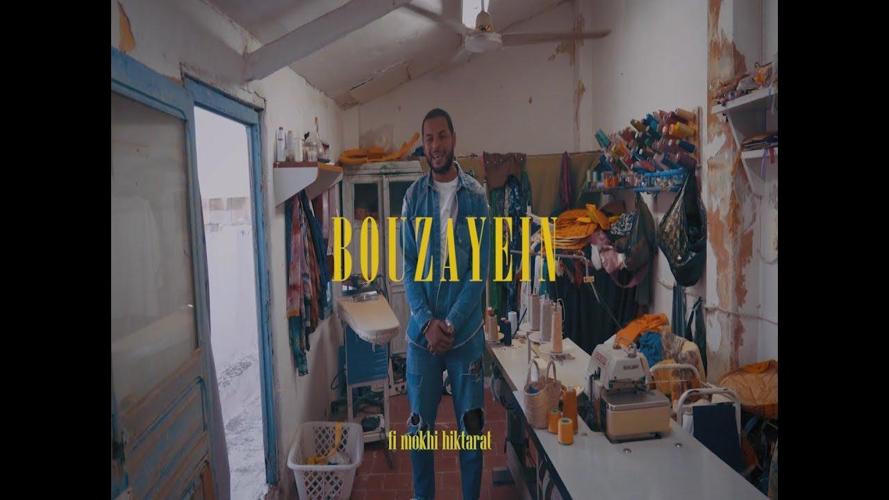 Download KASO - BOUZAYEIN ( INTRO )