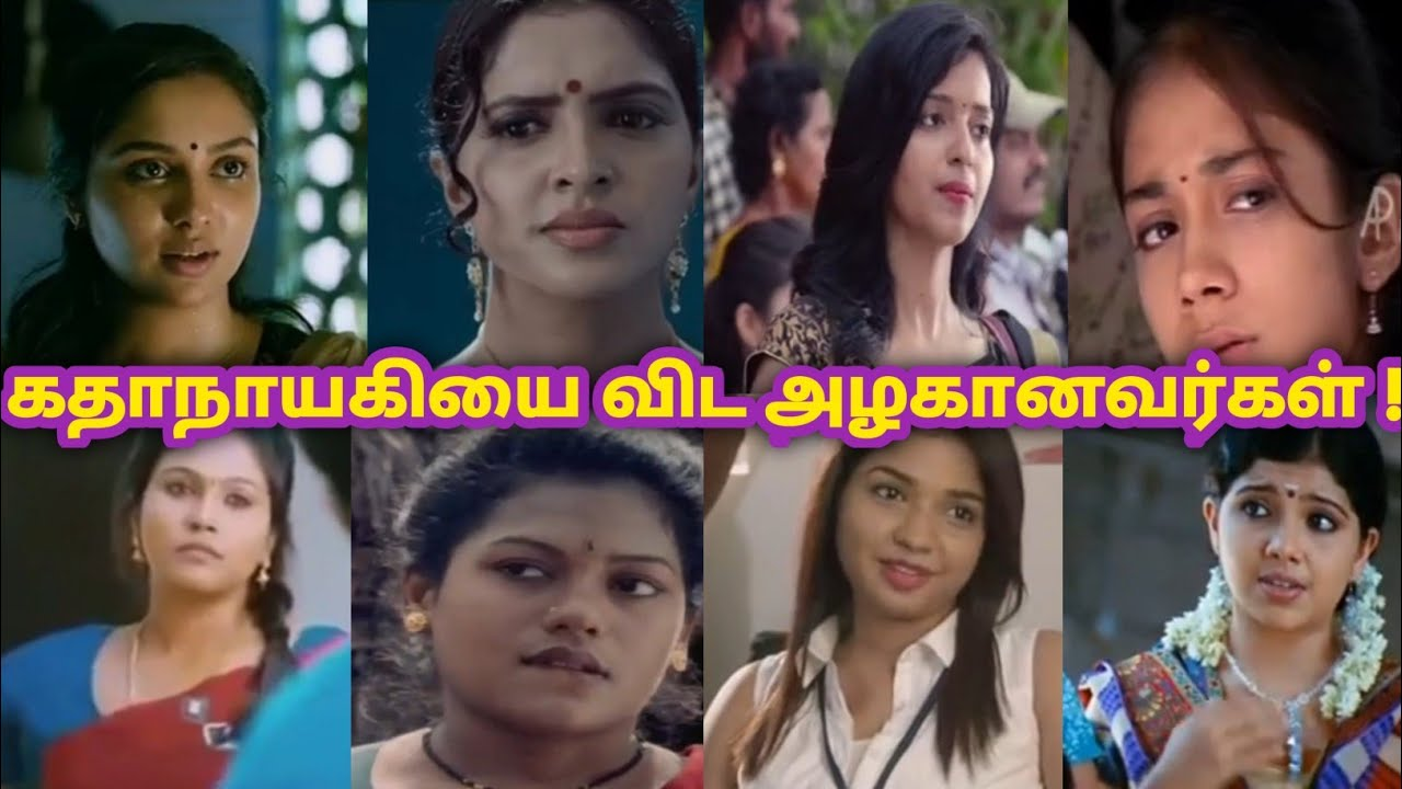 Supporting Actress in tamil Cinema Part 03| Tamil Actress| Side Appearance actress| Sentamil Channel