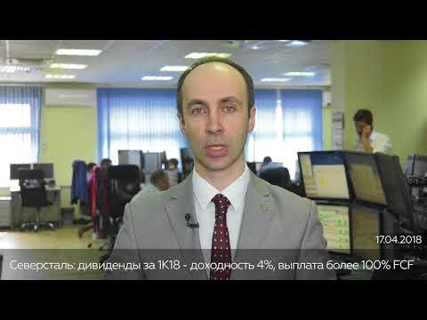 МТС – одна из самых привлекательных бумаг российского рынка