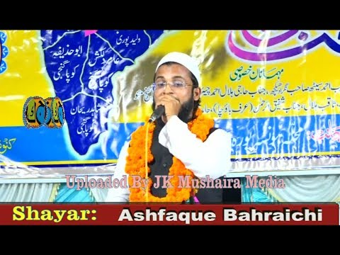 Ashfaque Bahraichi All India Natiya Mushaira Kopaganj Mau 2017 Con. Shahid Rehan