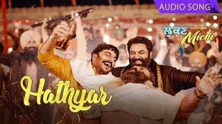 Hathyar Full Audio Song Nachattar Gill Yograj Singh Guggu Gill Hobby Dhaliwal Lukan Michi