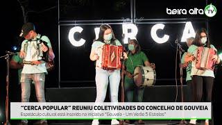 """""""Cerca Popular"""" reuniu coletividades do concelho de Gouveia"""