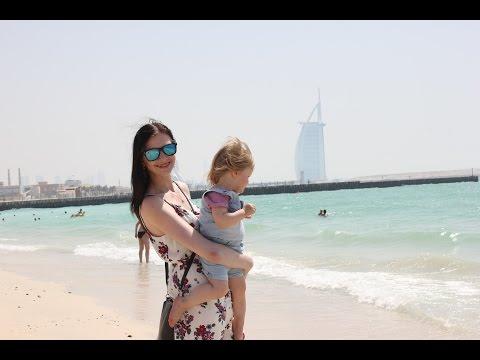 Путешествие с ребенком 1 год в Дубаи. Питание, подгузники, пеленальные комнаты