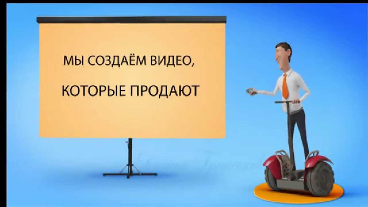 презентация компании слайд шоу