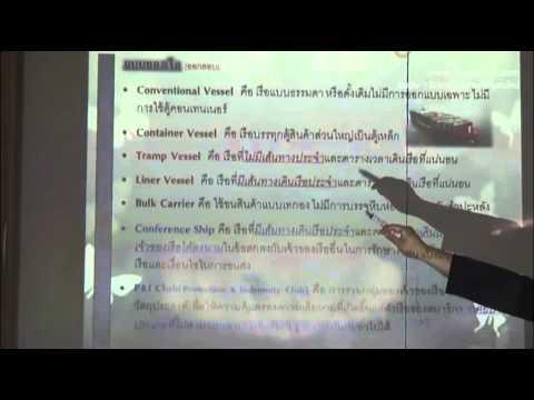 ติวสอบบัตรนายหน้าประกันวินาศภัย8/10