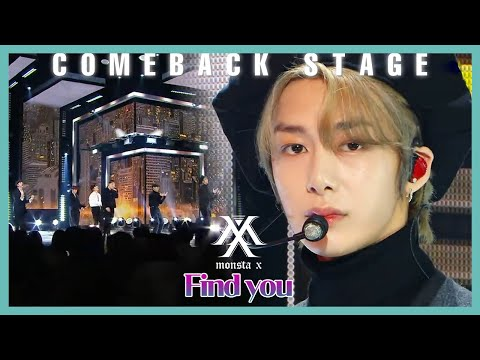 [Comeback Stage] MONSTA X - Find You,  몬스타엑스 - Find You Show Music Core 20191102