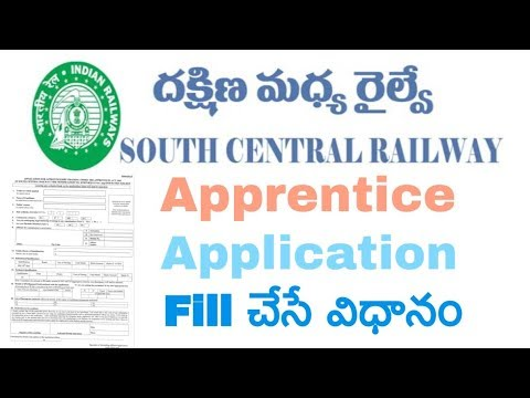How to fill scr railway apprentice application | scr apprentice application filling