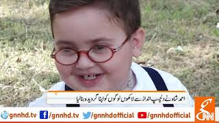 Meet Pakistani social media's latest sensation Ahmad Shah l 15 April 2019