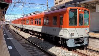 山陽電車 高砂駅新電車接近メロディー「シング・シング・シング」