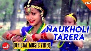 New Nepali Lok Dohori 2073 || Naukholi Tarera - Rabindra Subedi & Laxmi KC | Bageshwori Music