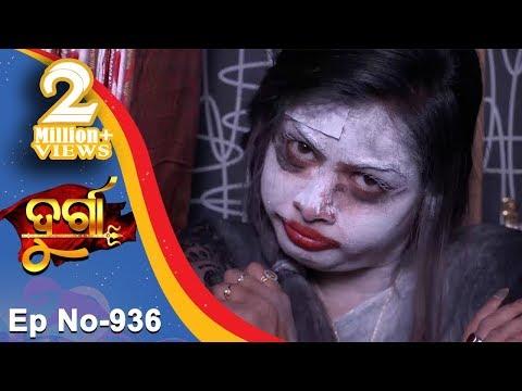 Durga | Full Ep 936 8th Dec 2017 | Odia Serial - TarangTV