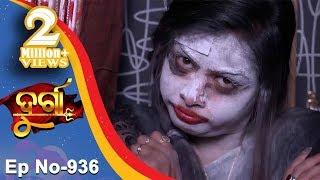 vuclip Durga | Full Ep 936  8th Dec 2017 | Odia Serial - TarangTV
