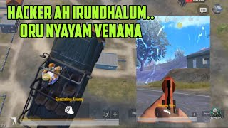Hacker Using Flare Gun To Kill 😅 | Car Fly | Jump Hack | PUBG Mobile Tamil