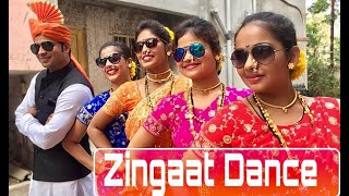 Zing Zing Zingaat Dance Sairat | Paul