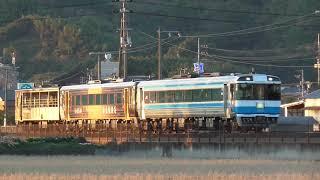 【走行動画】トロッコ列車「志国高知 幕末維新号」ラストラン