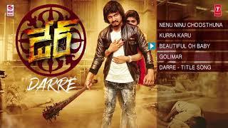 Darre Jukebox | Darre Telugu Movie Songs | Naviin, Pallavi Jiva, Suman Setti | Telugu Songs 2017