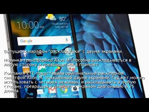 Обзор раскладушки LG G360 / Арстайл / - YouTube