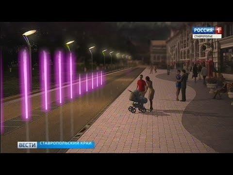 Сухой фонтан забьет в Ставрополе