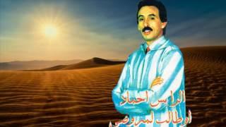 outaleb lmzoudi amarg a9dim