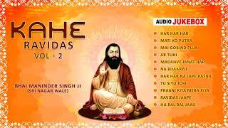 NonStop JukeBox | Kahe Ravidaas By Bhai Maninder Singh Ji (Sri Nagar Wale) | Shabad Gurbani Vol 2