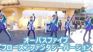 東京ディズニーランドで開催されているアカペラとヒューマンビートボッ...