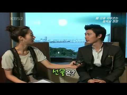 meet hyun bin song