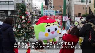 【2017.12.24】東京さくらトラム クリスマスイベント in 都電おもいで広場 を開催!