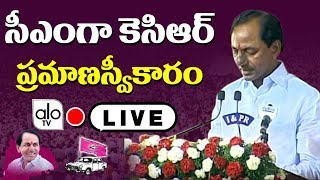 KCR Public Meeting in Bhupalpally
