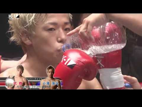 2016.06.24.代々木 K-1 WORLD GP 2016 武尊 vs小澤海斗
