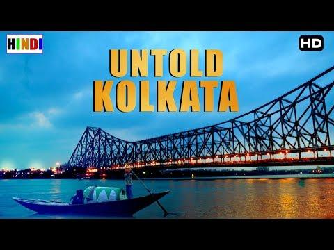 भारत के होके भी आपको कलकत्ता के बारेमें यह जानकारी नही होगी  | Story Of Kolkata