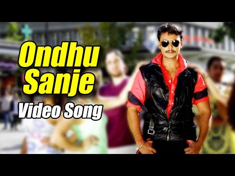 Bul Bul - Ondu Sanje Full Song Video | Darshan | Rachita Ram | V Harikrishna