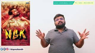 NGK review by Prashanth