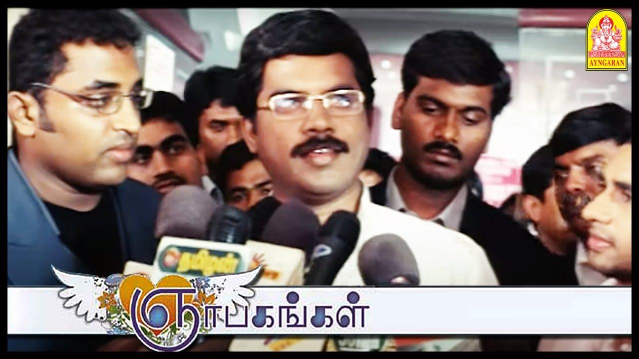 அவரோட கடைசி ஆசை என்ன ? | Gnabagangal Full Movie | Title Credits | Pa. Vijay | Sridevika