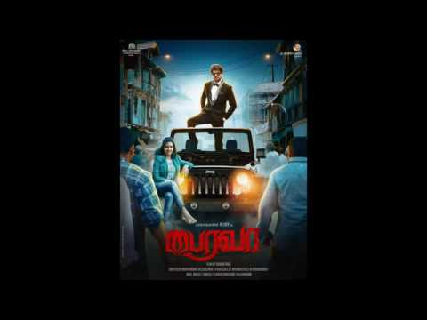 Bhairava trailer. Full hd. 2k16  new...