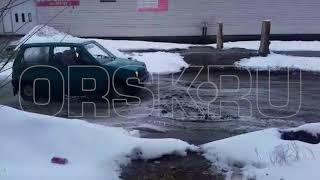 Улица Макаренко — ад для орских автомобилистов