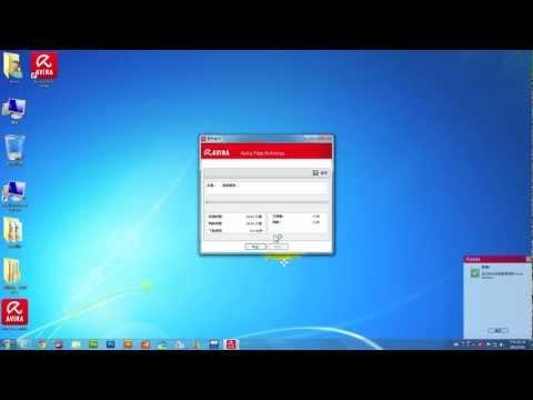資訊安全-下載與安裝防毒軟體