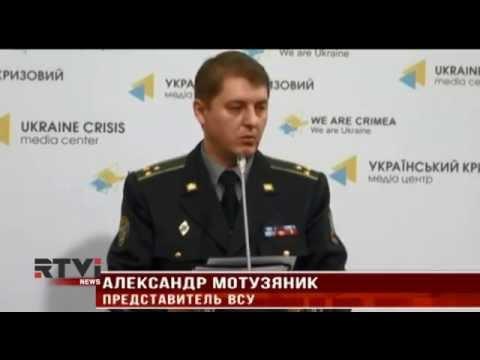 Киев заявил о нарушении перемирия в Донбассе
