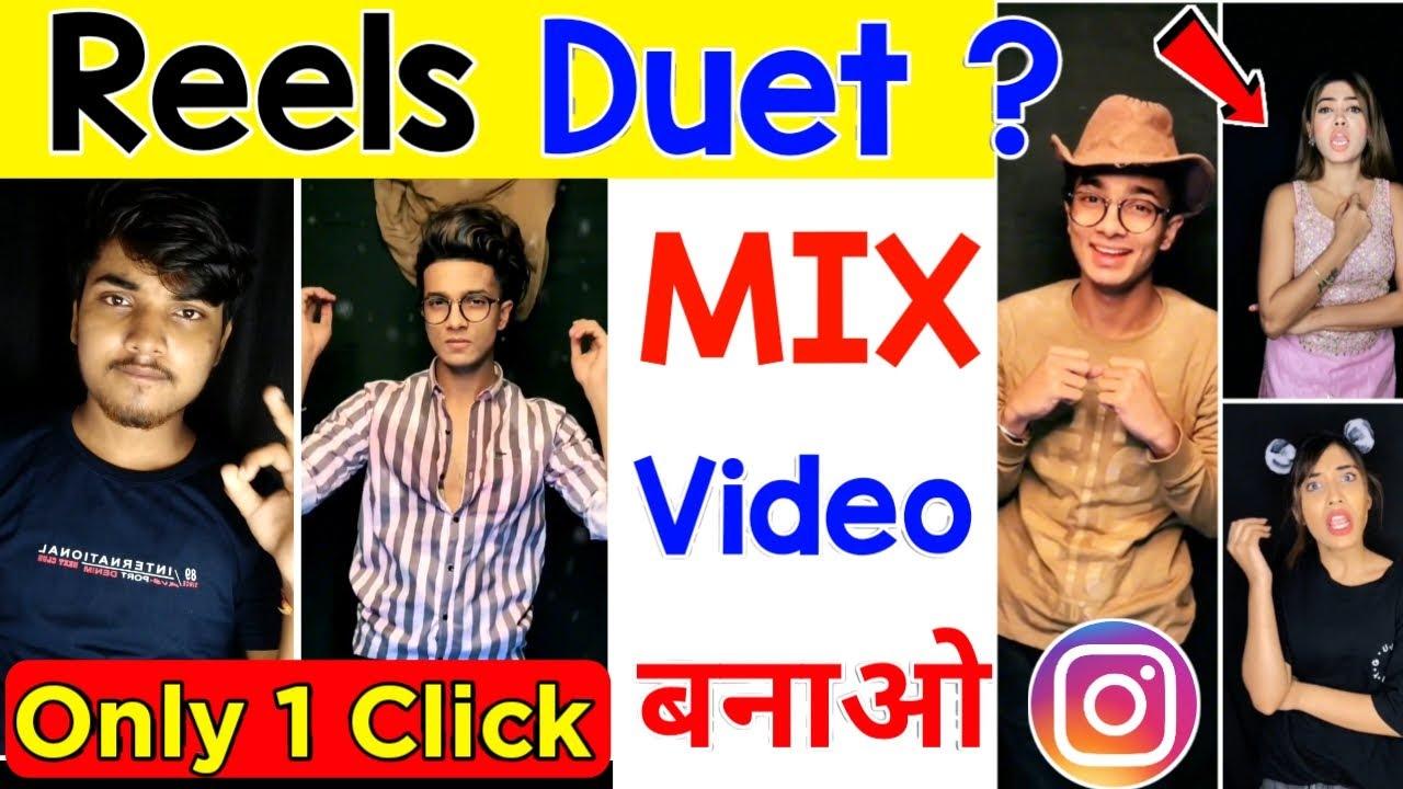 Reels Instagram duet video | Reels par duet video kaise banaye | Mix Video Tutorial