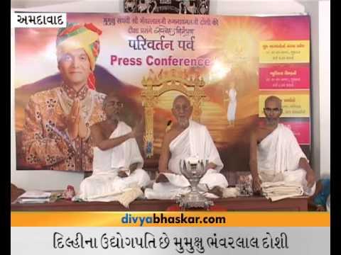 State of Rajasthan Versus Shera Ram @ Vishnu Dutta [All SC 2011 December]