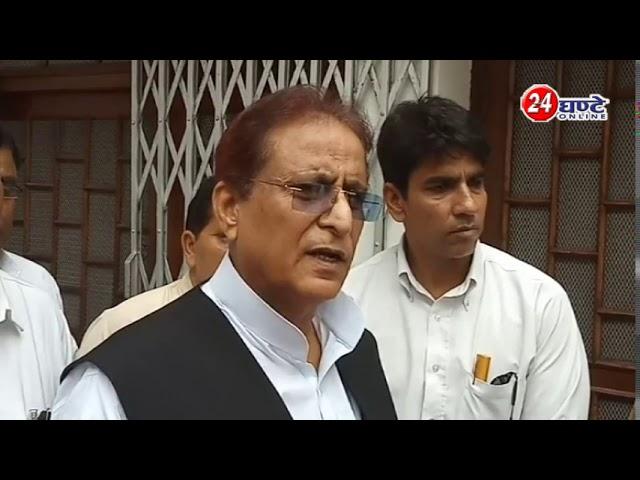 #SamajwadiParty #MP #AzamKhan ने कहा कि #PrimeMinister #NarendraModi कहें तो इस्तीफा दे दूं