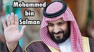 সৌদি যুবরাজ সালমান কি চায় জানেন? জানলে চমকে উঠবেন! Saudi Crown Prince Mohammed Bin Salman in Bangla