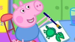 Peppa Pig Italiano - Peppa e George visitano l'aula! | Cartoni Animati