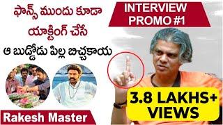 Rakesh Master Latest Uncensored Raw Interview #Promo1 || Exclusive Telugu Interviews || Socialpost