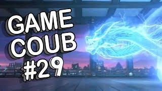 GAME COUB #29 | ЛУЧШИЕ ПРИКОЛЫ ИЗ ИГР