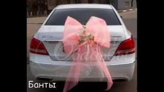 Украшения на свадебный автомобиль в Мурманске