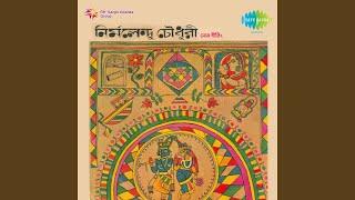 Sakhi Aar Ja Karo