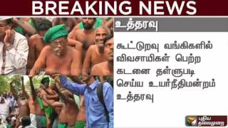 Chennai HC orders TN govt to waive off loans of drought-hit Farmers
