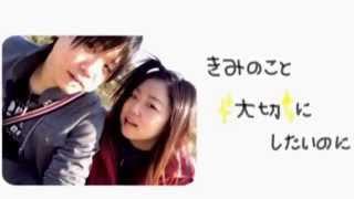 津城couple♡ 10month Anniversary and I... / ももちひろこ YouTube Cap...